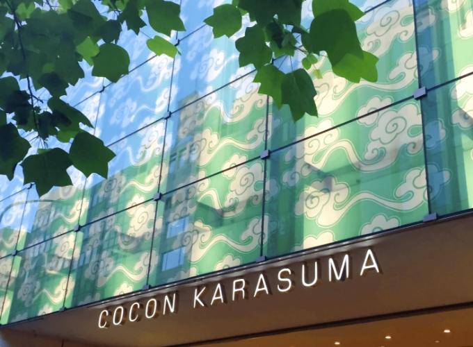 Karacho karakami paper pattern Tempyo-okumo