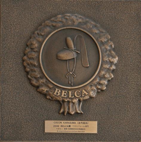 第16回BELCA賞ベストリフォーム部門受賞
