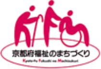 京都府福祉まちづくり条例