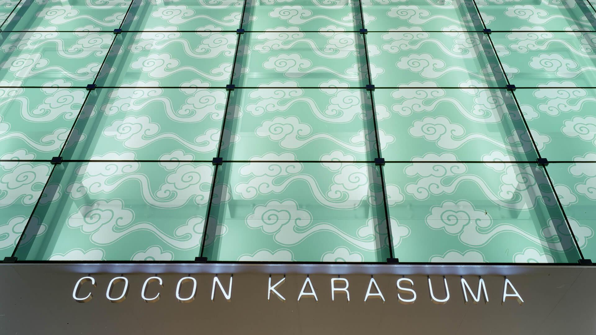 COCON KARASUMA